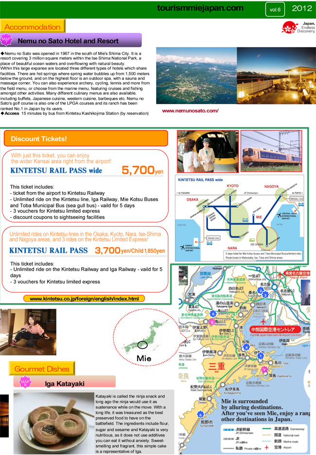 archive mie travel newsletter vol 6 2012 official tourism guide