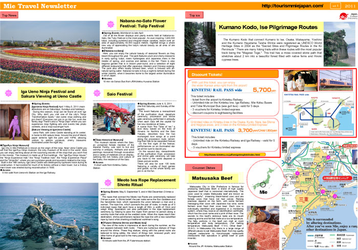 news mie travel newsletter no 1 official tourism guide for japan