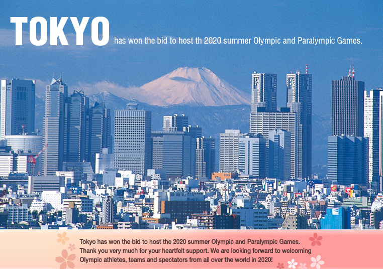 To host 2020 summer olympics official tourism guide for japan travel